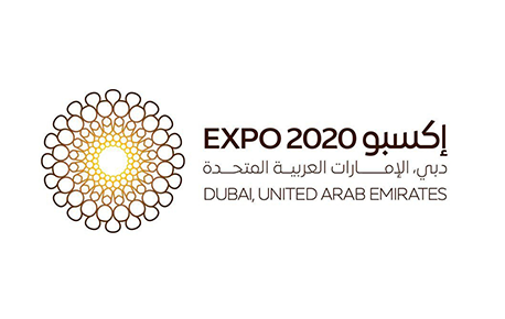 logo of Expo 2020